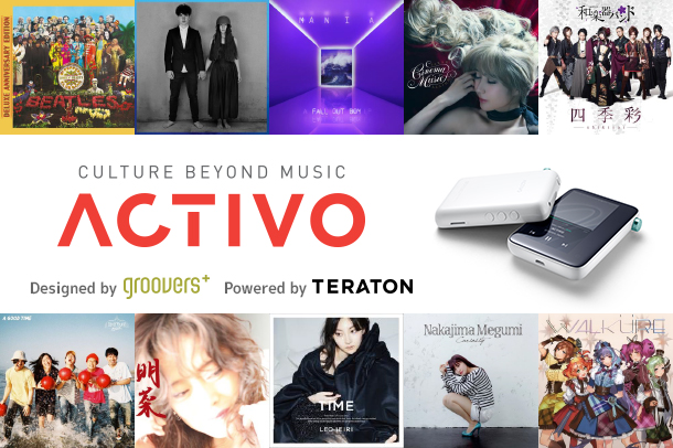 【ACTIVOブース】ACTIVO CT10 をご試聴すると先着でgroovers厳選ハイレゾクーポンプレゼント!