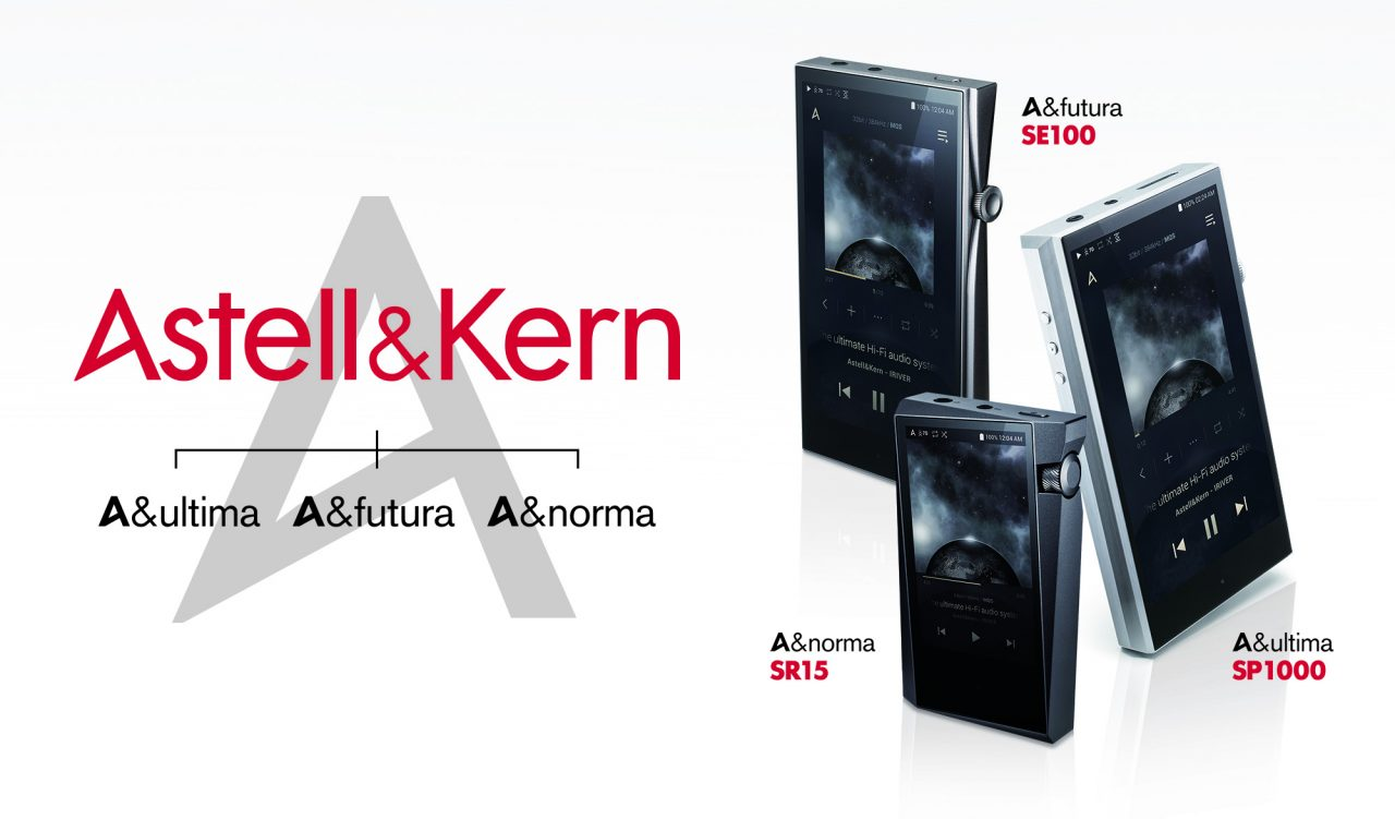 【Astell&Kern・アユート】出展のご案内 Astell&Kern / ACTIVO / CHORD ELECTRONICS / MASTER & DYNAMIC / AZLA