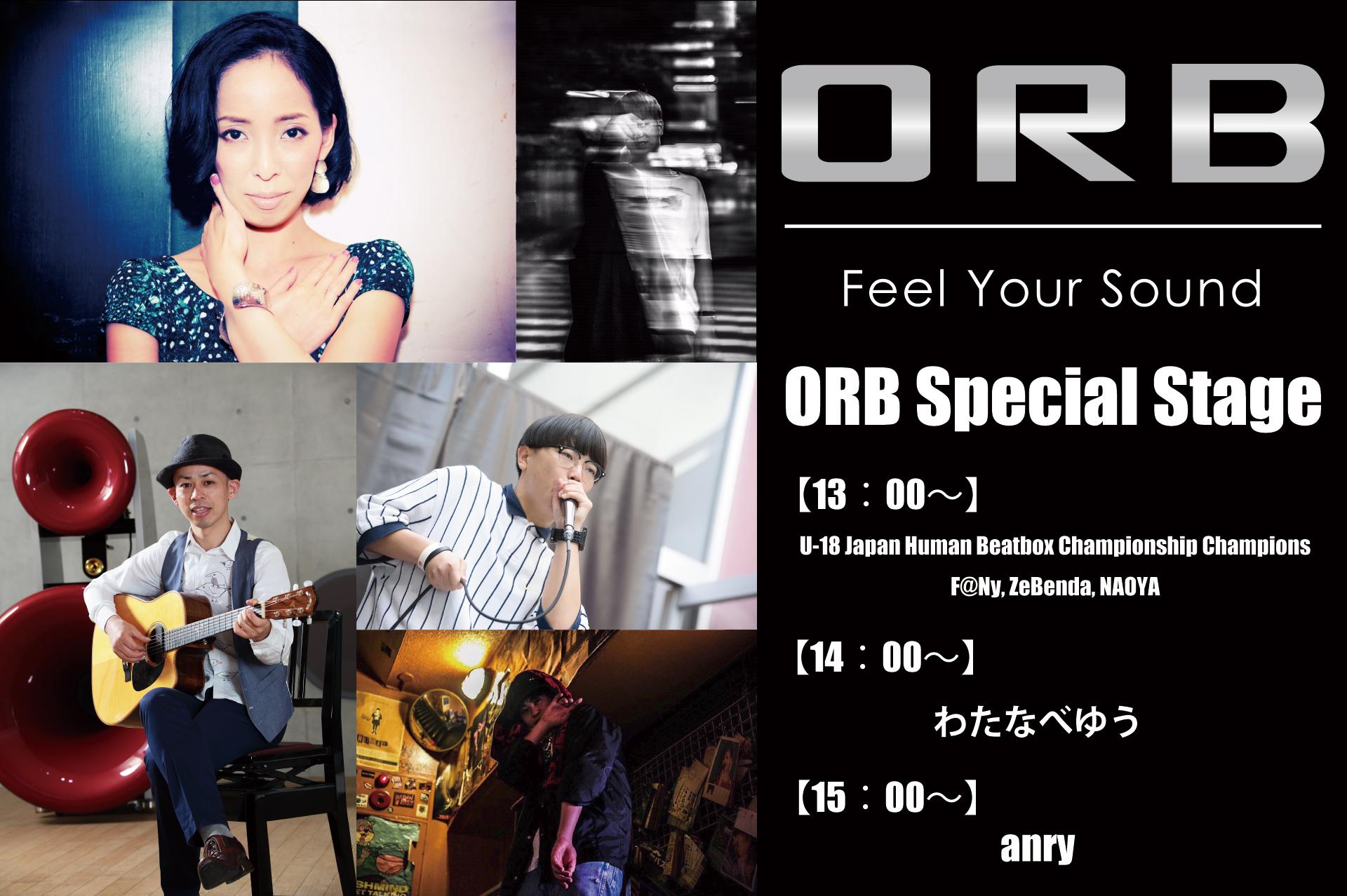 【ステージ情報】ORB Special Stage開催が決定!