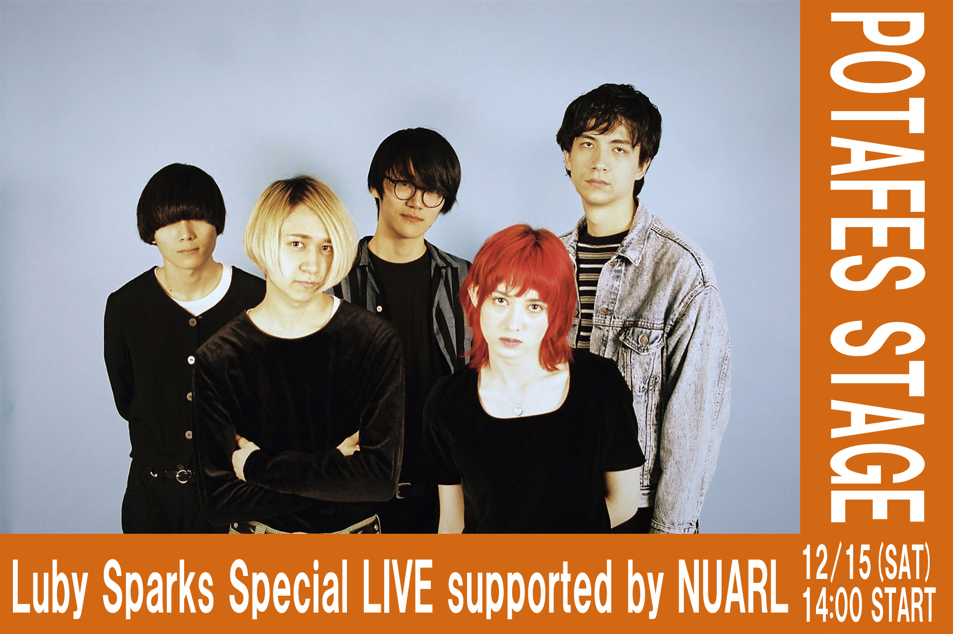 【ステージ情報】Luby Sparks Special LIVE supported by NUARL