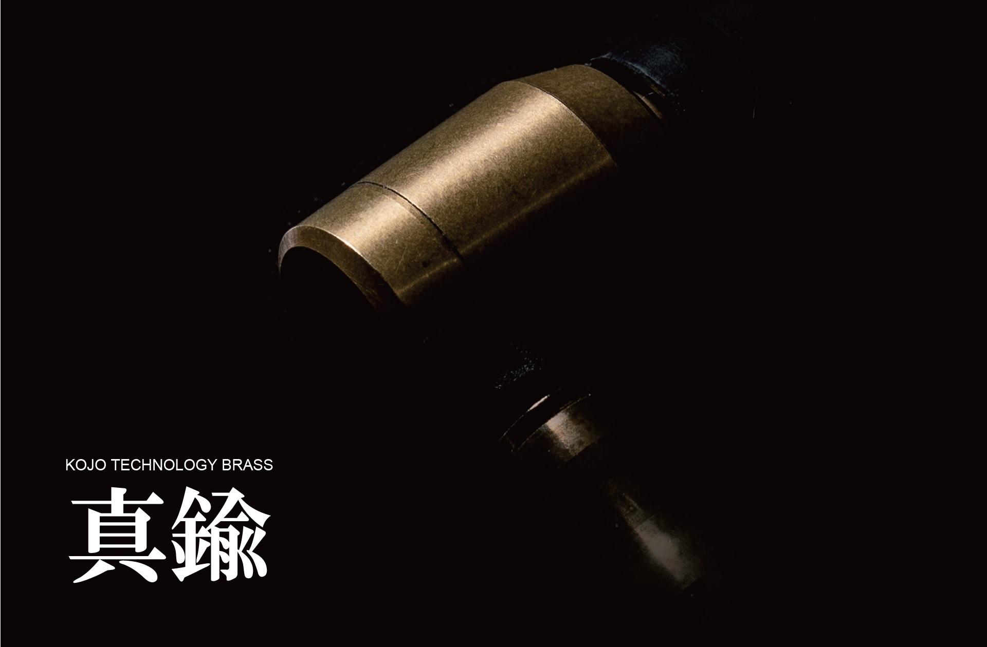 【光城精工】光城精工初の完全オリジナル真鍮筐体、 mmcxハイレゾイヤフォン(最終サンプル)お披露目です!